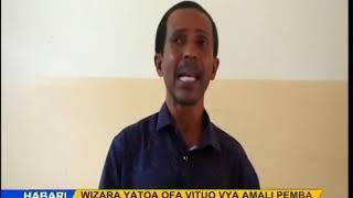 Habari za Kitaifa saa tano usiku (3) - 15.04.2019