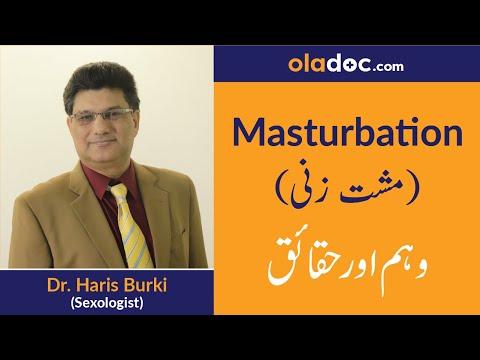 CLITORIS Stimulation And Female Masturbation - Amazing Technique 🔥Kaynak: YouTube · Süre: 1 dakika47 saniye