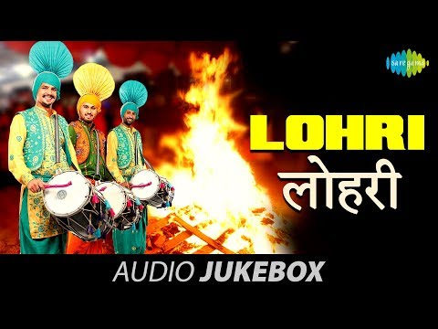 Lohri -  Jukebox - Lohri Festival Special Punjabi Songs