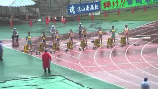 女子南関東 100m 決勝 ------------------------------------------...