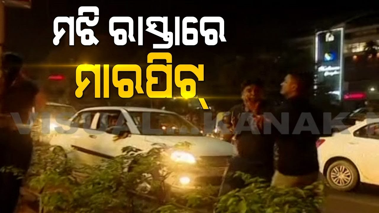 Download Bhubaneswar: Scuffle Erupts In The Middle Of The Busy Road In Chandrasekharpur
