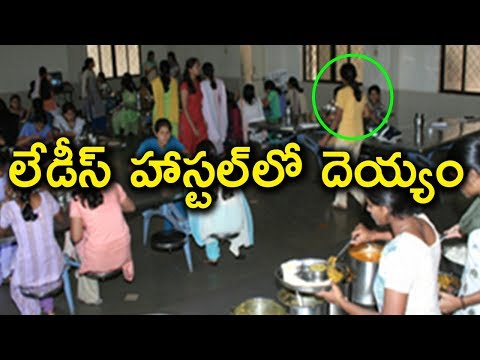 Ladies Hostel Warden Molestation | Students Face Issues At Kasturba Gandhi Hostel | Tollywood Nagar