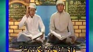 Gambar cover Qiroah Muammar z.a & Chumaidi h - attaqwir
