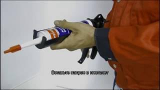 видео TYTAN Professional Герметик Силиконовый для Аквариумов, бесцветный 310 мл