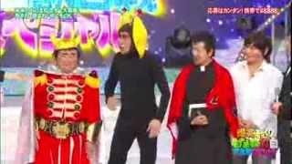 2012.9.21 ほいけんたが「爆笑そっくりものまね紅白歌合戦」にて、「俺...