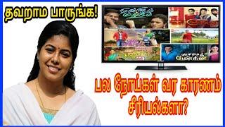 மனிதனுக்கு நோய்கள் வர காரணம் சீரியல்?   rekha Padmanaban   Lifestyle Tamil