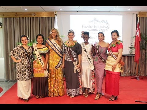 Part 1 Pre Pageant Interview ~ Miss Pacific Islands 2018 ~ Kingdom of Tonga