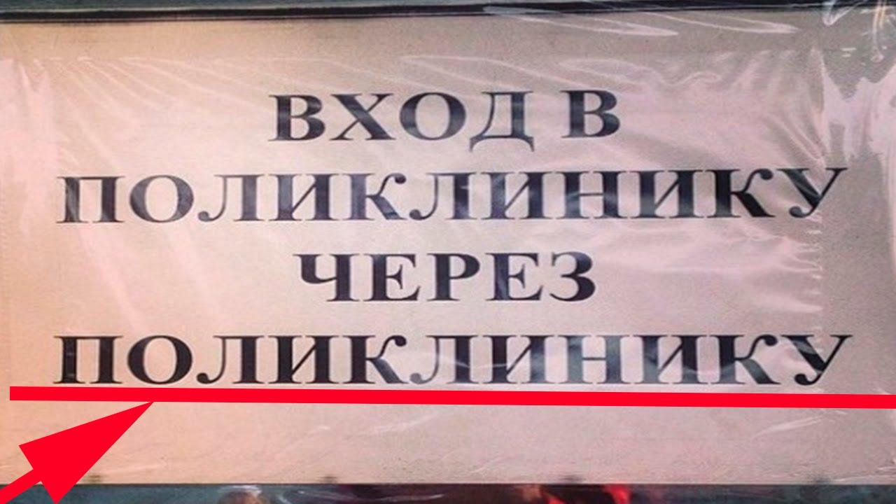 3 схемы мошенничества на Авито.ру! Жулики в интернете. - YouTube