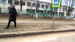 "Безопасный маршрут ""Дом-Школа"""