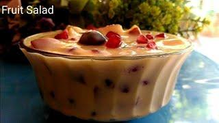 Fruit salad Recipe lll Yummy and Tasty Dessert Recipe lll