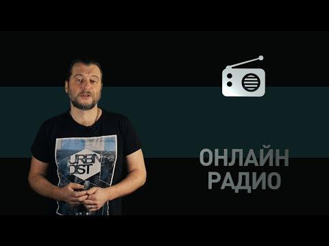 Как запустить собственное онлайн радио с помощью Shoutca.st