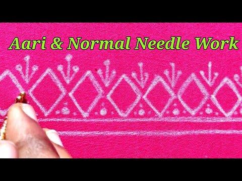Simpleu0026Classy Blouse Design With Aari Work U0026Normal Needle Work| Maggam Works With Normal Needle Work