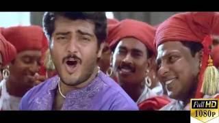 Poovellam un vaasam (tamil: பூவெல்லாம் உன் வாசம்) is a 2001 tamil film directed by ezhil and produced v. ravichandran, starring ajith kumar jyothika i...