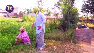 Beere Di Ladai |Chacha Bishna | Beera Sharabi | Sucha Amli | Full Comedy 2018 | Ek Records |