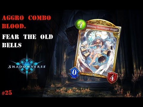 [Shadowverse]Aggro Combo Blood : Fear the Old Bells