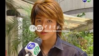 【歷史上的今天】200106120010051_台產瀧澤秀明 進軍藝壇