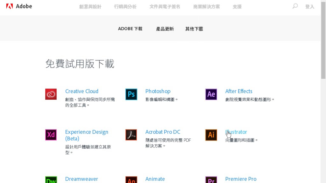 下載adobe ai - YouTube