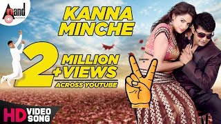 Watch the full hd video song kanna minche from movie victory starring: sharan.g.k, asmitha sood, avinash, ramesh bhat, sadhu kokila, thabla nani, ravisha...