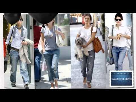 купить джинсы бойфренды женские