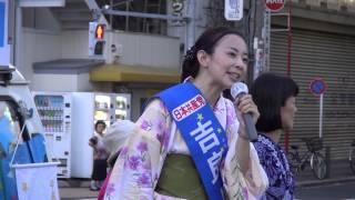 2013年7月7日吉良よし子さん・浴衣姿で街頭演説(金町駅北口) 吉良佳子 検索動画 29