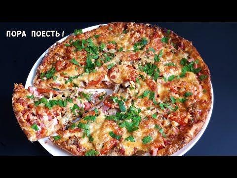Пиццу после этого рецепта больше не заказываем! ENG SUB
