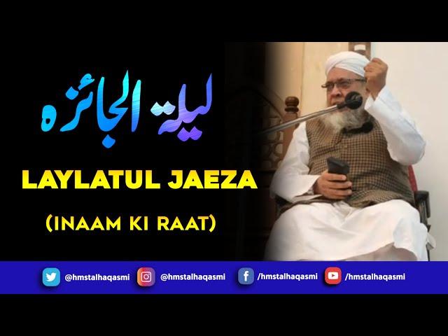 Important Bayan | Laylatul Jaeza (Inaam Ki Raat) | Maulana Sayyed Muhammad Talha Qasmi Naqshbandi DB