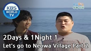 2 Days and 1 Night Season 1 | 1박 2일 시즌 1 - Let