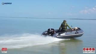 Тест на воде Hidea HD 18 FHS +лодка Апачи НДНД 3500=скорость 46 км
