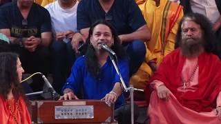 Meera Ladli || Ganga Ghatt || Rishikesh || Kailash Kher