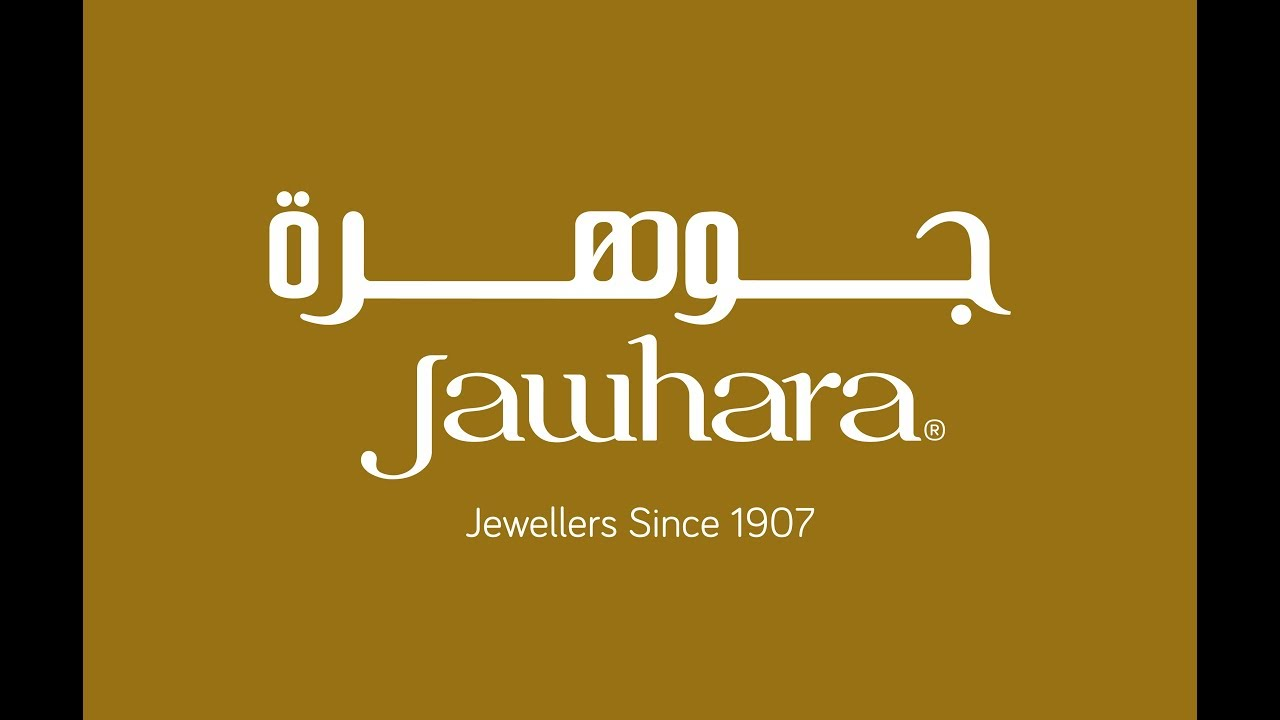 Jawhara Jewellery, UAE Jewellery, jewellery stores in dubai Home