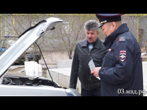 В Улан-Удэ открылся дополнительный пункт регистрации транспортных средств