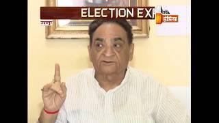गौरव-संकल्प पर सिंघवी का तीर   Election Express