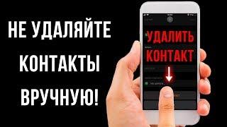 Что нужно сделать, прежде чем продать свой смартфон