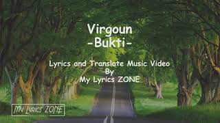 Virgoun Bukti (Bahasa Inggris)