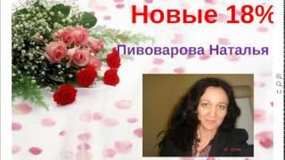 Как можно заработать 100 000 рублей в Орифлэйм, не продавая косметику?