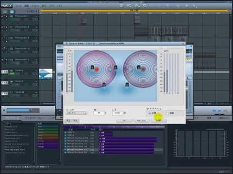 Music Maker MX チュートリアルビデオ