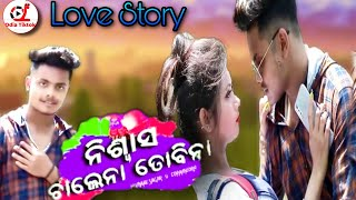 Niswasa Chalena Tobina - Humane Sagar - Lopamudra - Odia Romantic Song - Cover Video - Odia Tiktok
