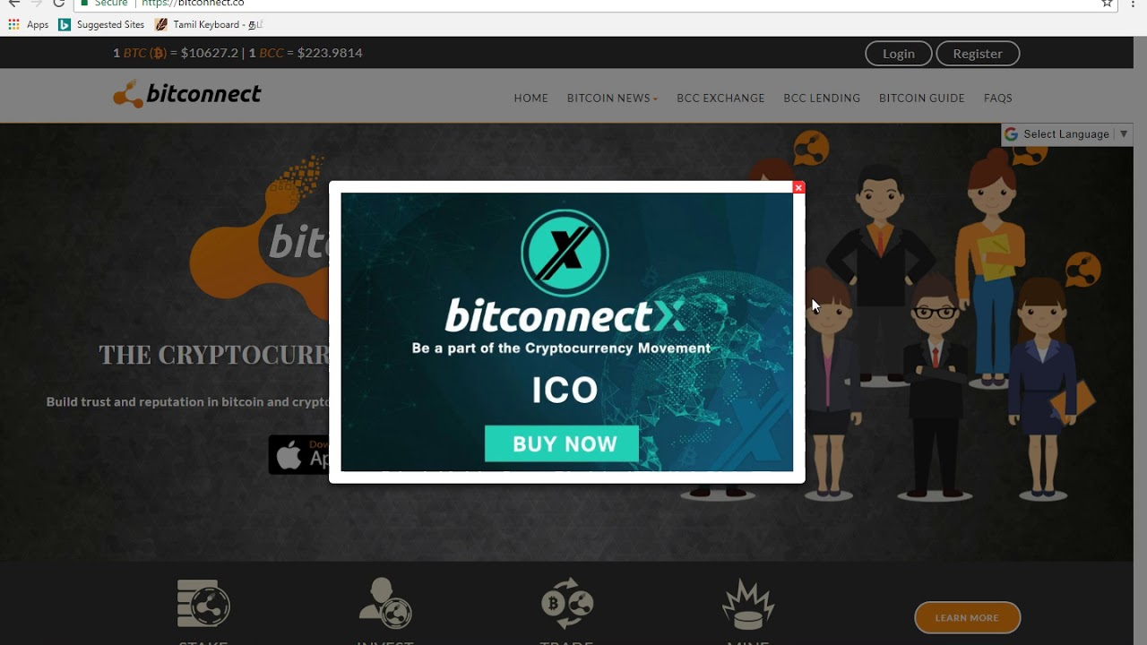 bcc cryptocurrency exchange