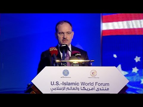 Welcoming Remarks from the 2014 U.S.-Islamic World Forum