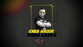 Cheb Nadir - Raha Laska (EXCLUSIVE) | (الشاب نذير - راها لاسقا (حصرياً