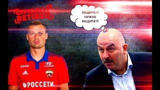 МИР СПОРТА: Березуцкие ушли из сборной, Неймар не хочет в ПСЖ!