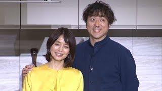 ムロツヨシ、石田ゆり子の夫役に「自分を褒めたい」 石田ゆり子 検索動画 35