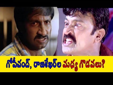 Rajasekhar as Villain in Gopichand Movie & Teja's Next Movie - Telugu Movie Reels