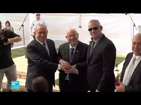 من سيكلف الرئيس الإسرائيلي لتشكيل الحكومة المقبلة؟  - نشر قبل 4 ساعة