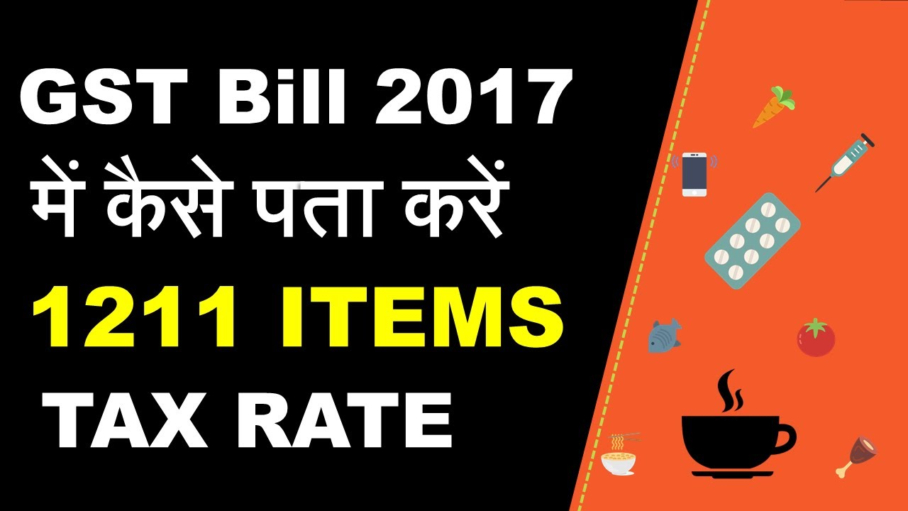 How to Check Final GST Tax Rate of 1211 items - Full List - YouTube