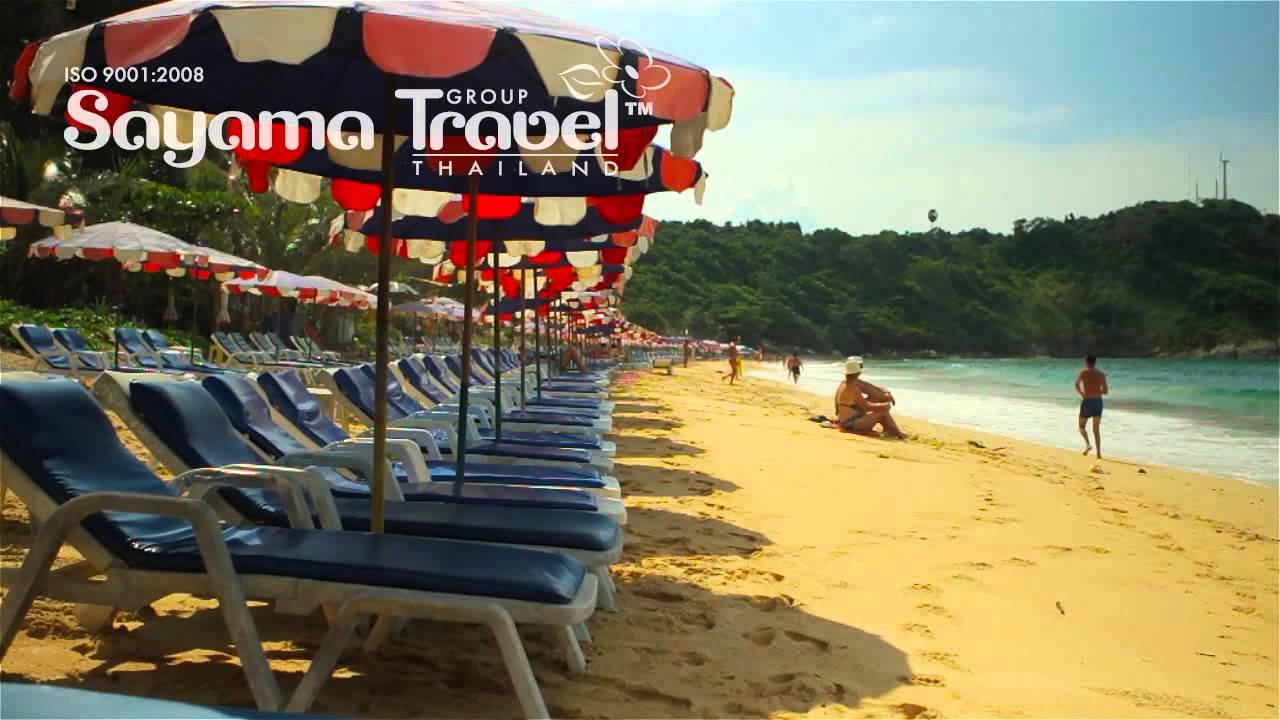 Пляжи Пхукета. Най Харн - YouTube