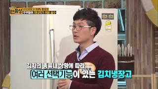 김치냉장고 뚜껑형VS스탠드형 비교 [살림9단의만물상 8…
