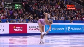 Dua Lipa - Be the one / Elena Radionova