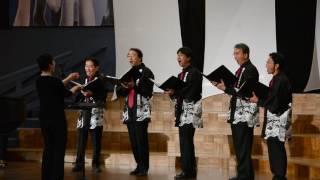 Mixed Chorus Kakehashi - 4th Annual Concert (June 5th, 2016) Lincol...
