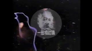 要約したアインシュタインロマン【相対性理論】物理部分のみダイジェスト編